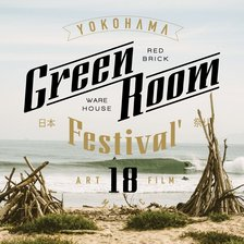 GREENROOM FESTIVAL 2018☆音楽とアートから学ぶ『Save The Beach、Save The Ocean』