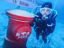 ギネス認定水中ポストに最近ウミガメ出現率高しのすさみへGO!