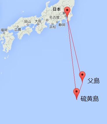 小笠原諸島②.png