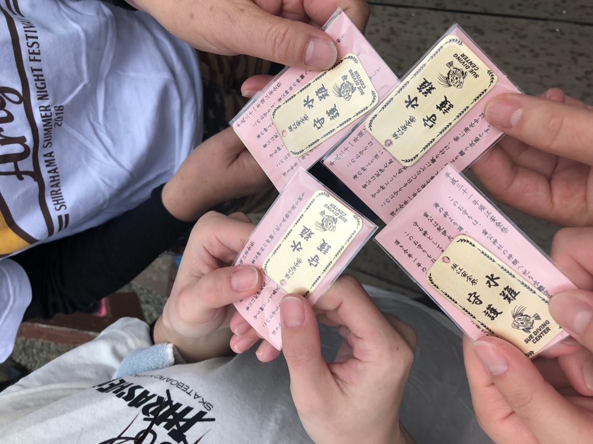 須江安全祭_190122_0025.jpg