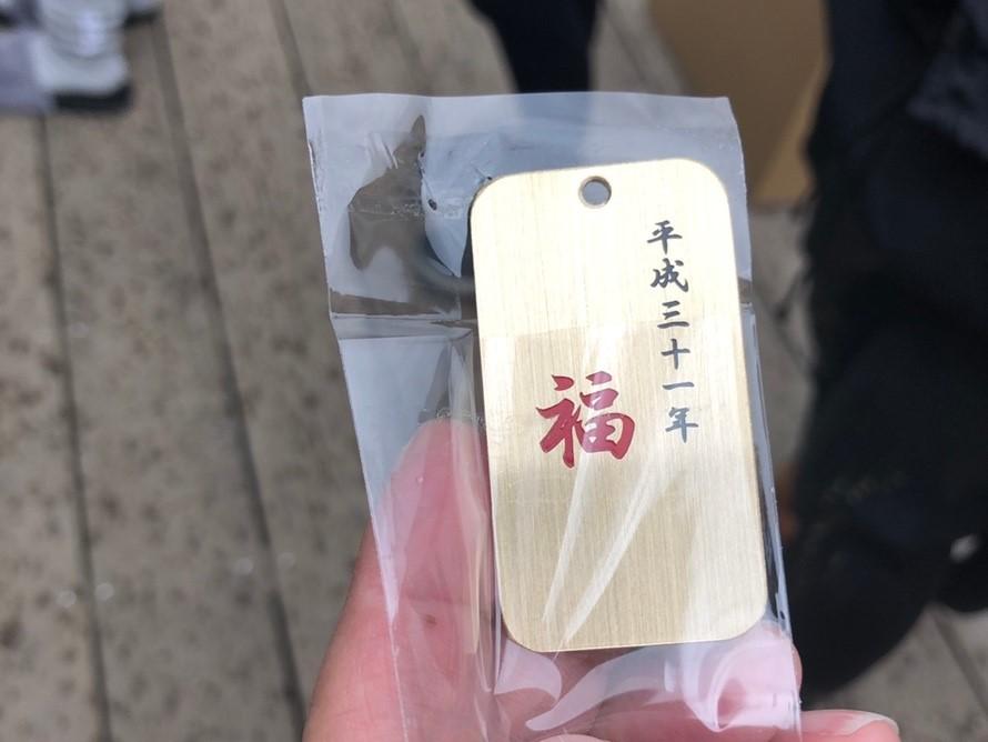 須江安全祭_190122_0030.jpg