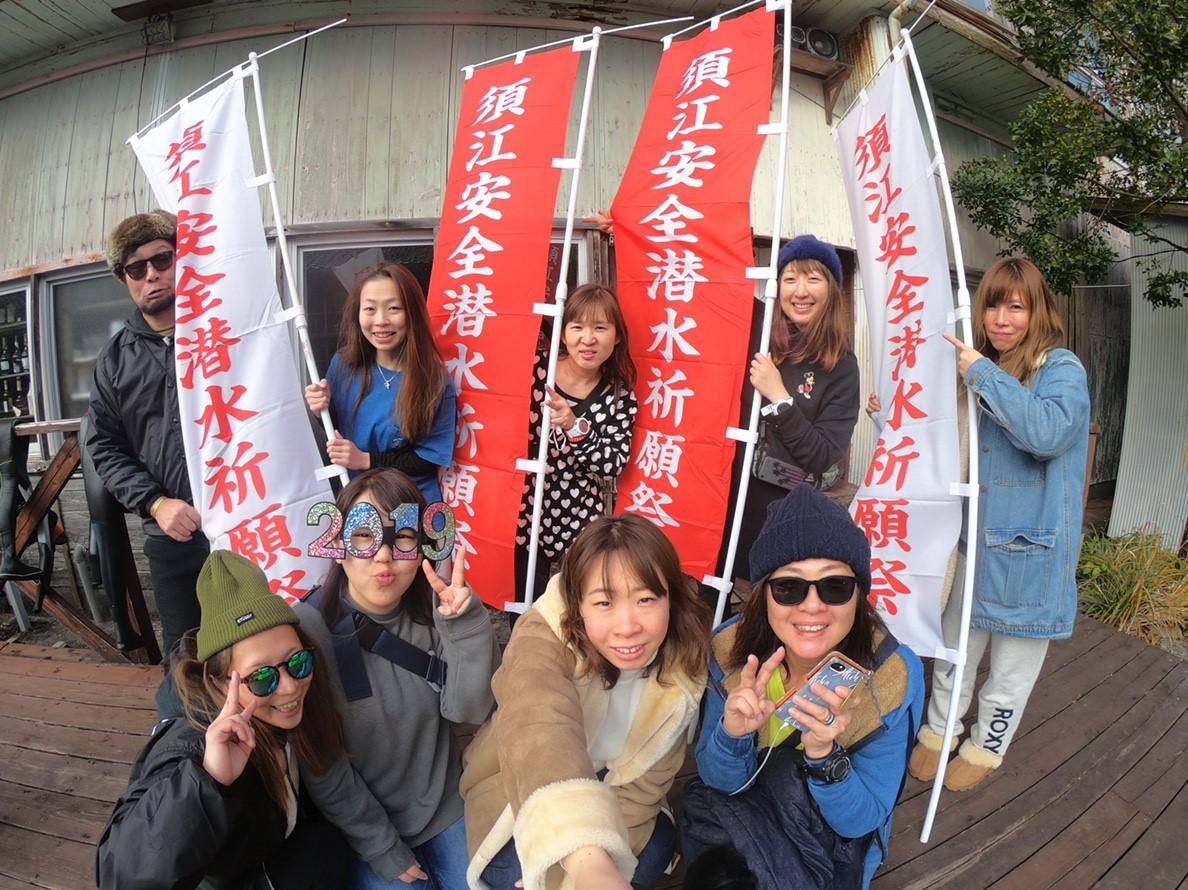 須江安全祭_190122_0142.jpg