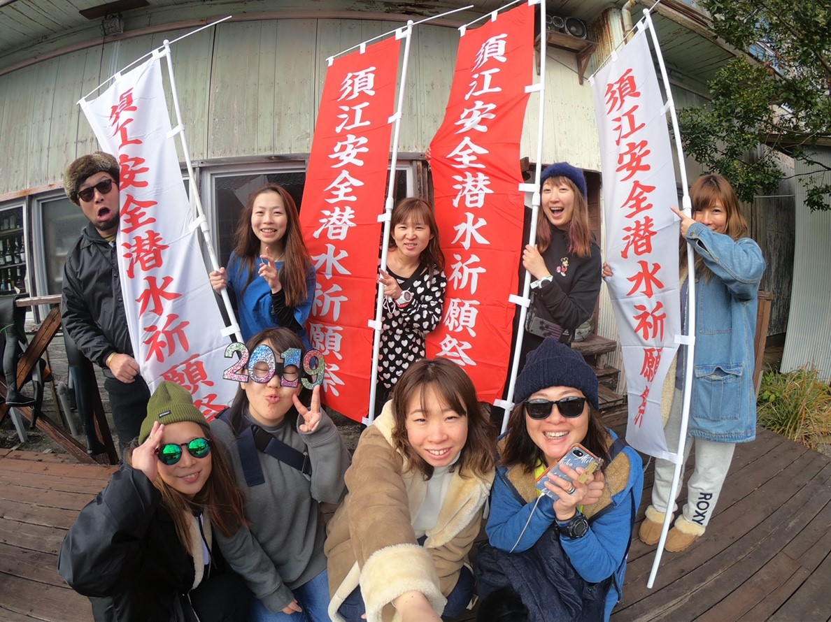 須江安全祭_190122_0144.jpg