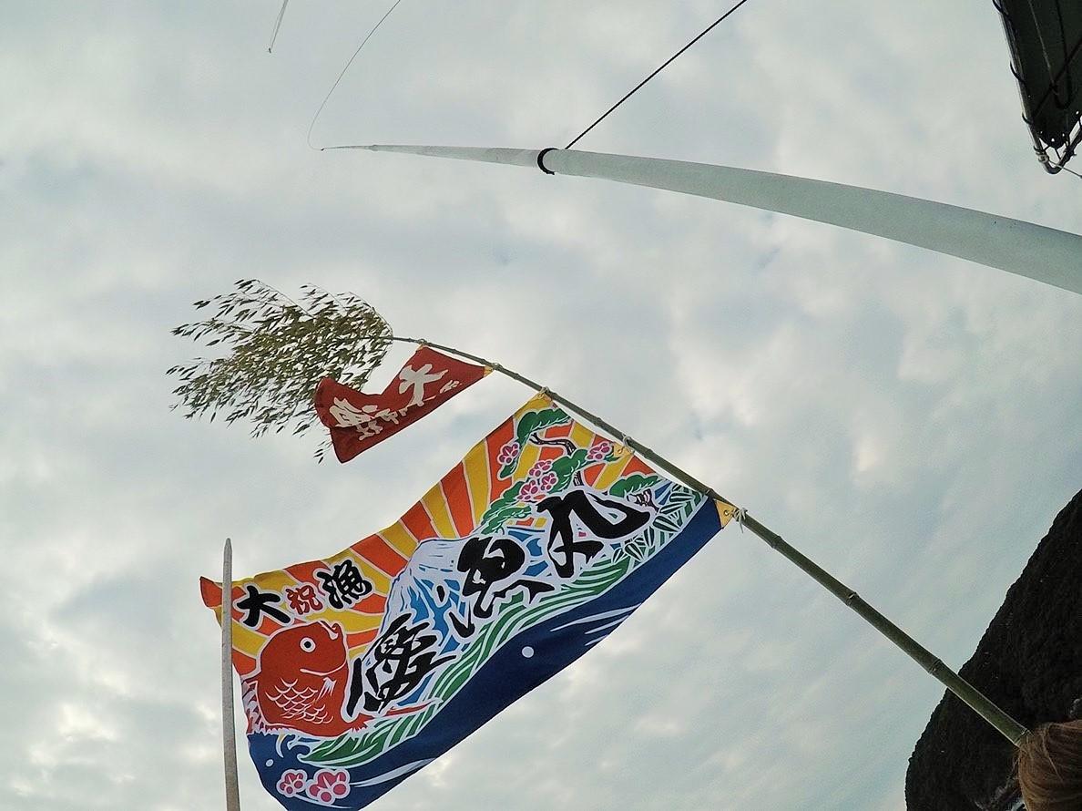 須江安全祭_190122_0185.jpg