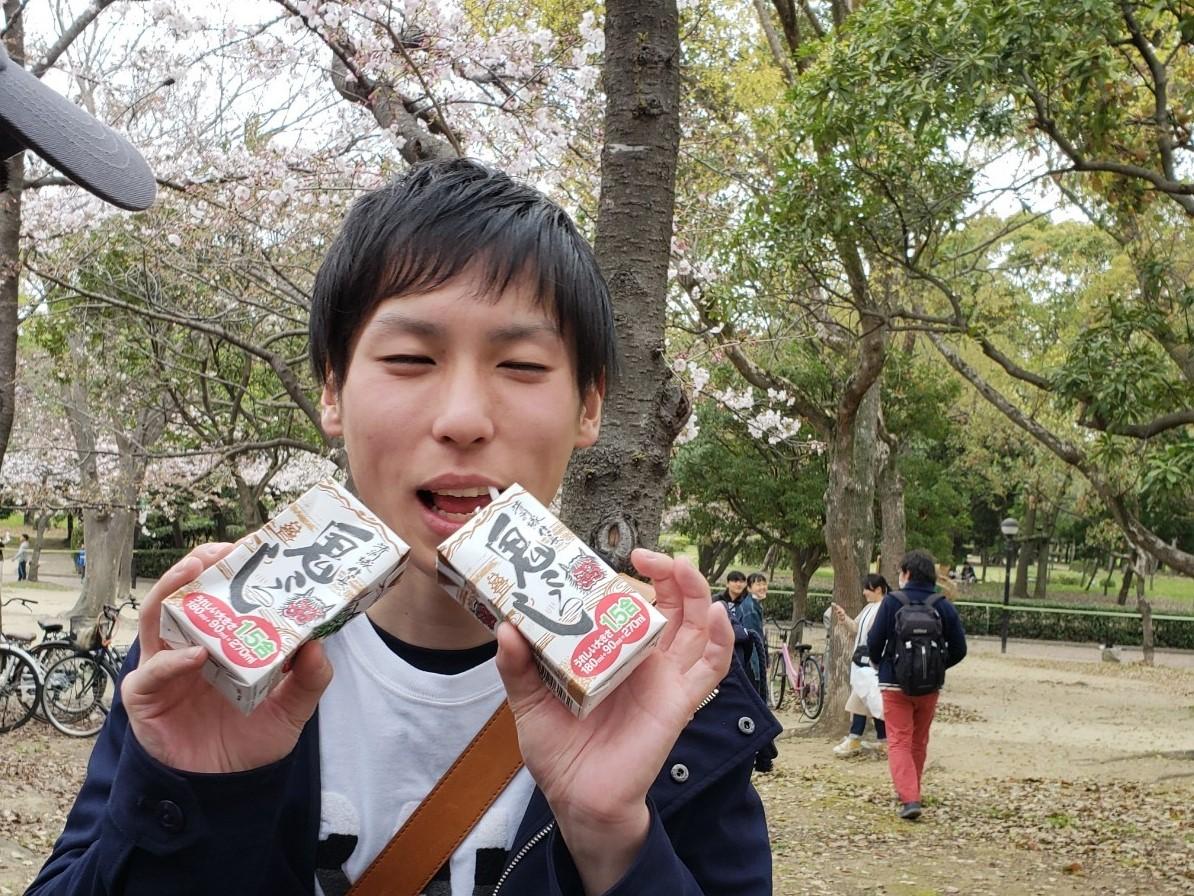 2019330お花見_190401_0117.jpg
