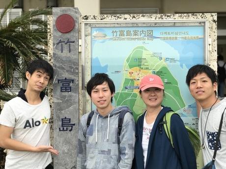 竹富島①.jpg