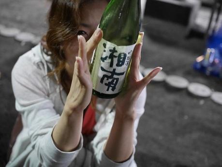 湘南と書いたお酒
