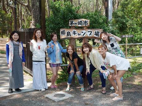 茅ヶ崎キャンプ場